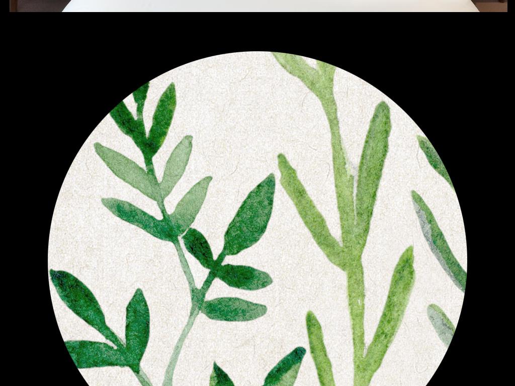 水彩手绘花藤藤蔓小清新森系