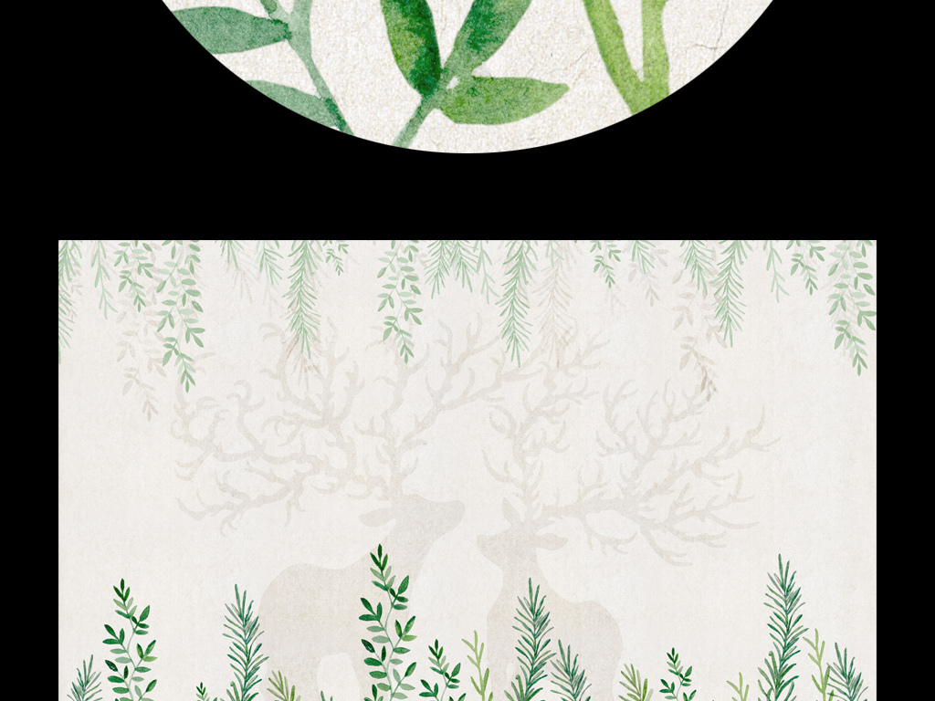 水彩手绘花藤藤蔓小清新森系叶子花草麋鹿鹿角