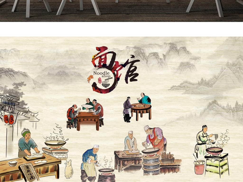传统美食餐饮拉面馆民俗画背景墙