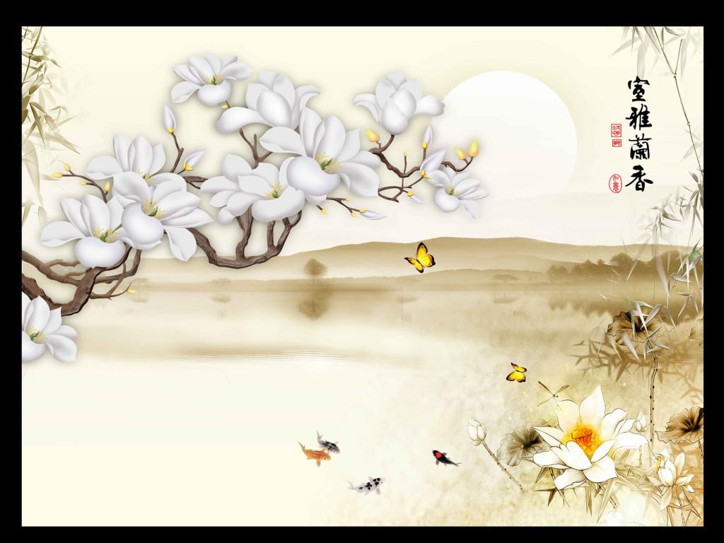 手绘山水何花室雅兰香背景墙