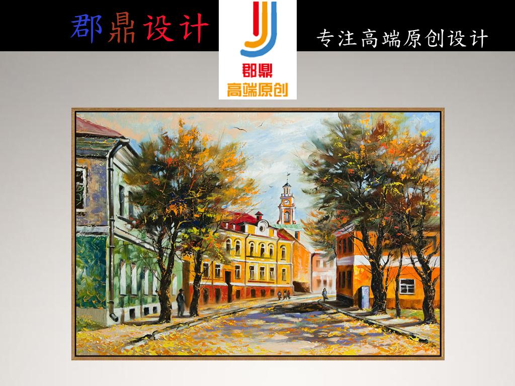 巨幅手绘油画城市建筑风景街道房子图片