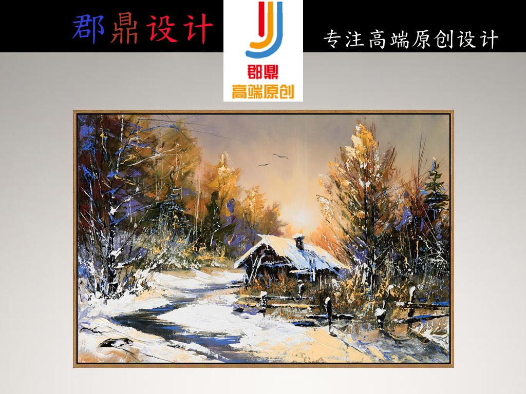 巨幅手绘油画乡村建筑房子树木森林