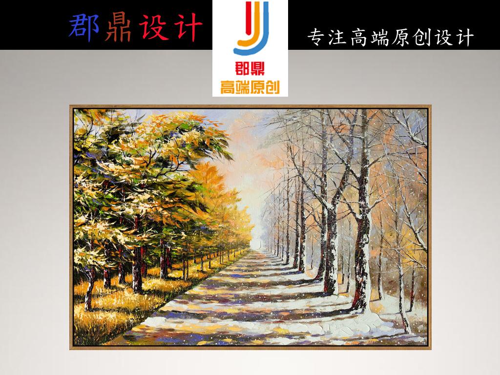 巨幅一排树木街道过道手绘油画