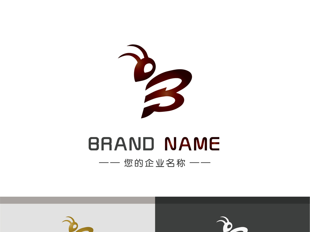 创意蚂蚁logo简约字母变形手绘标志设计