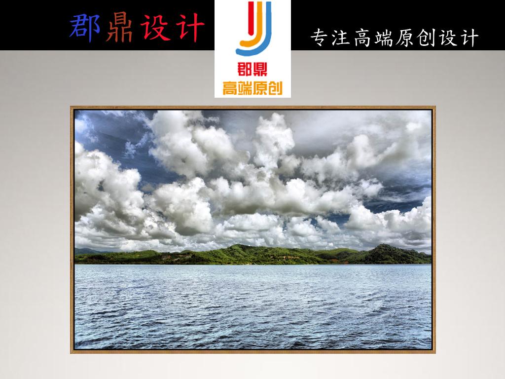 巨幅风景摄影海洋小岛蓝天白云