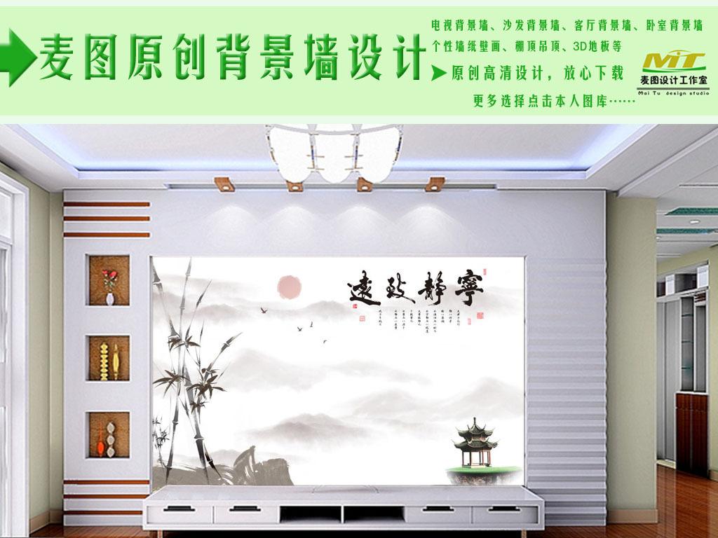 中式国画中国风