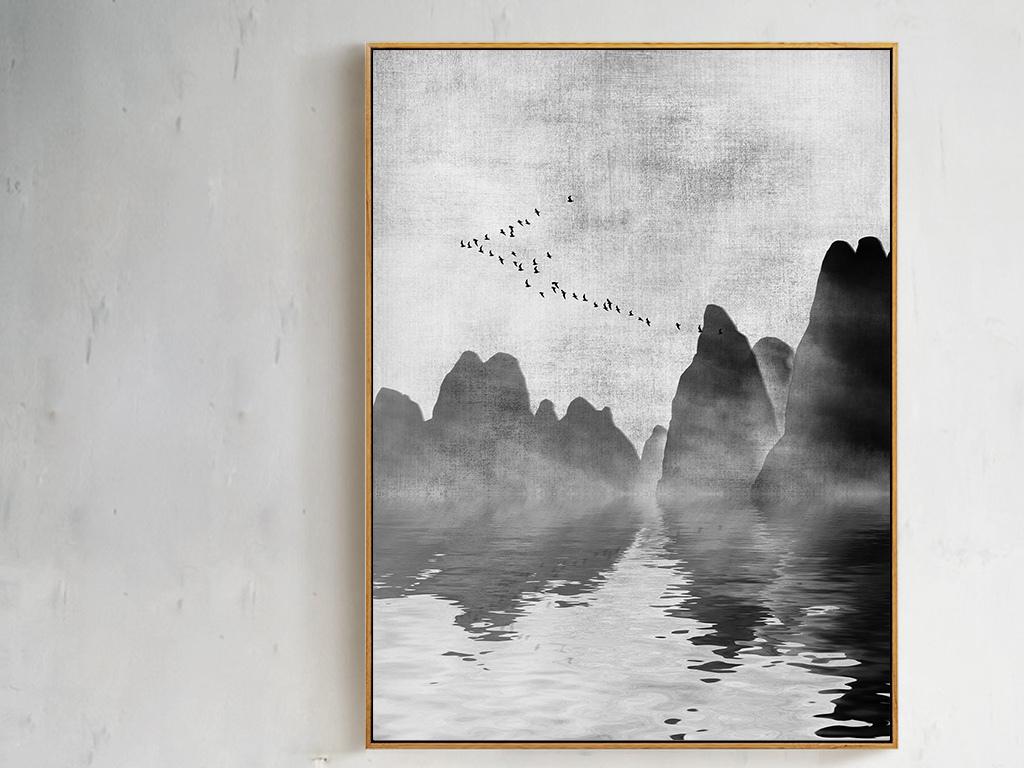 新中式中国风意境水墨山水画装饰画图片