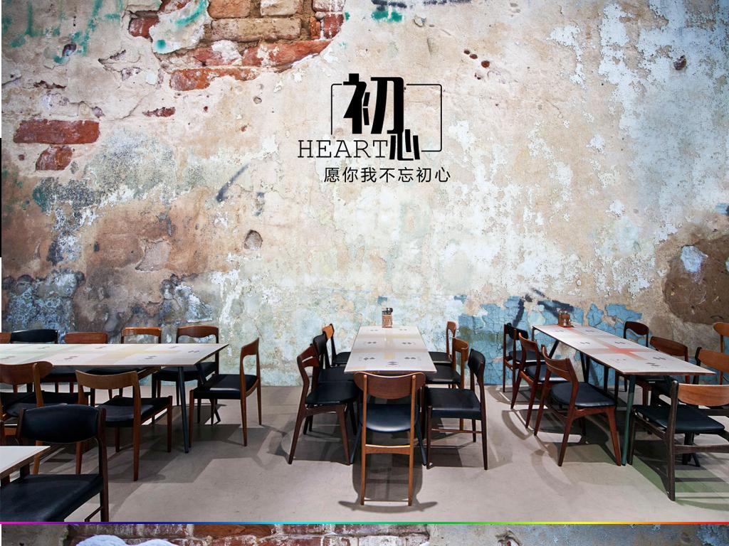 墙纸装饰画电视沙发客厅服装店个性做旧欧式