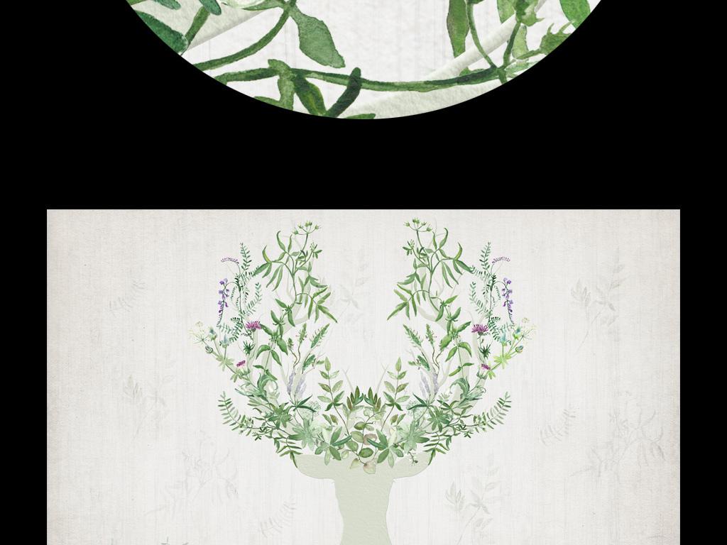 现代简约水彩手绘小清新森系叶子
