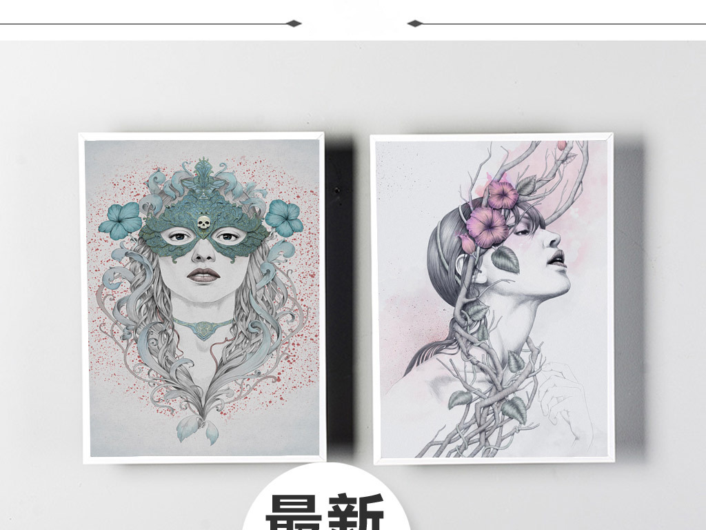 手绘美女花卉艺术无框画