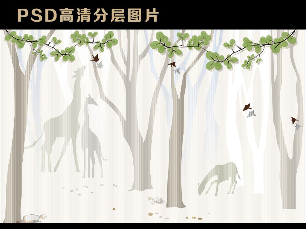 现代简约风格手绘抽象树林长颈鹿背景墙