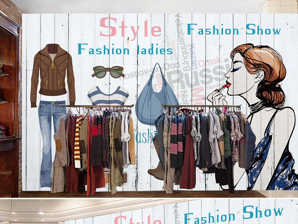 欧式风格女装店背景墙style时装店时尚服装时尚女人