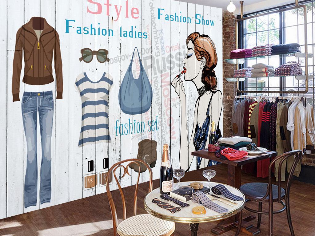 时尚复古木板手绘服装店背景墙