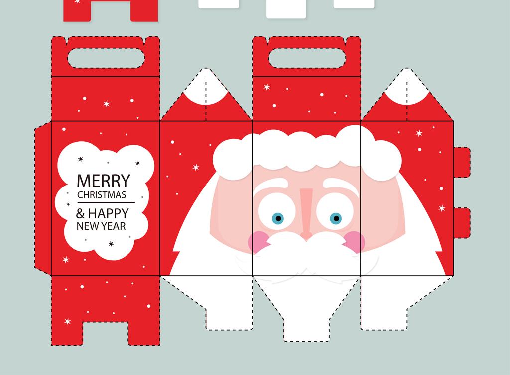 圣诞包装设计圣诞老人盒子包装