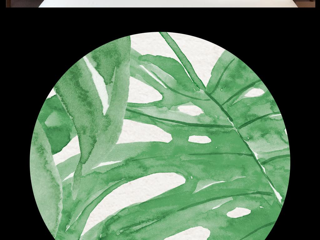 现代简约水彩手绘小清新森系叶子花草复古龟背竹