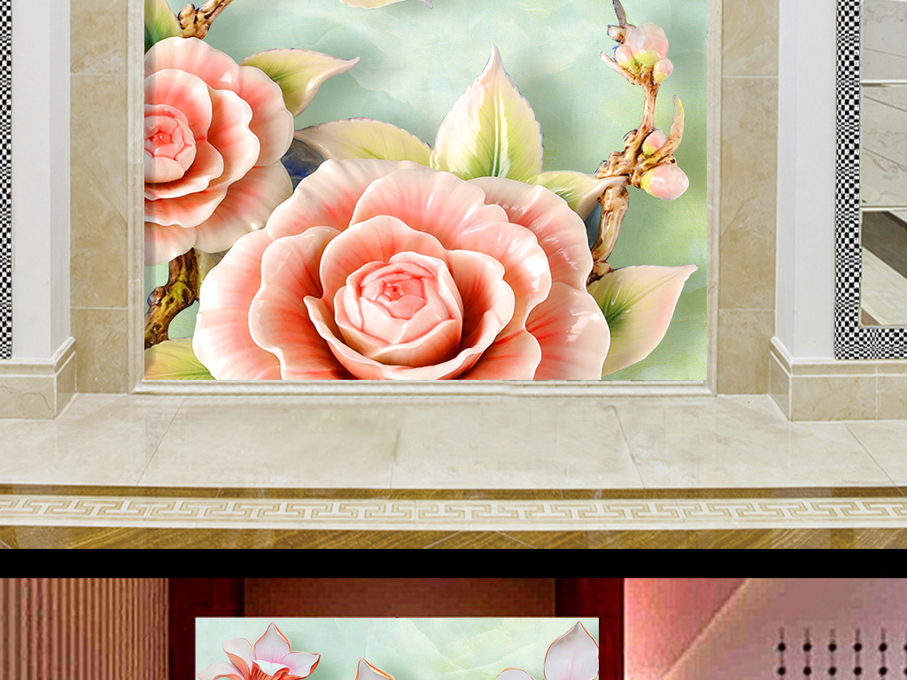 3d立体玉雕牡丹玉兰花家和玄关背景墙