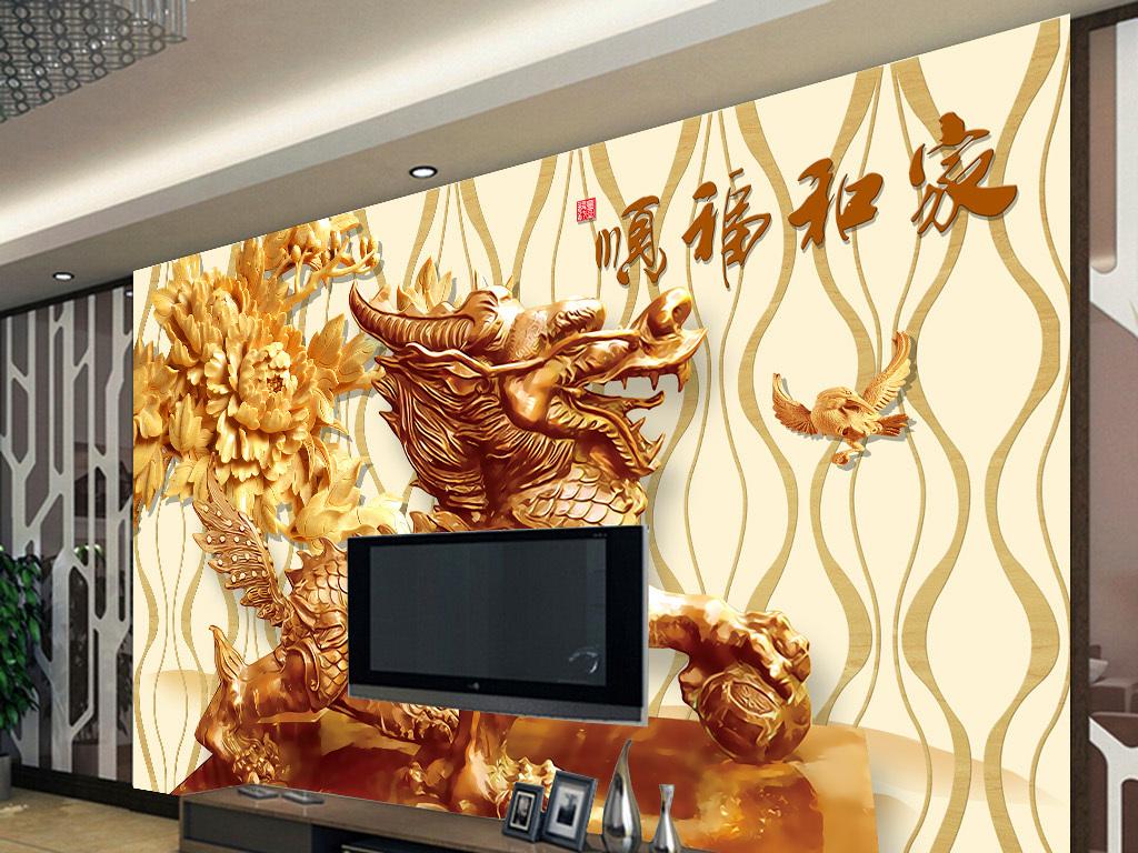 中式古典木雕牡丹麒麟背景墙