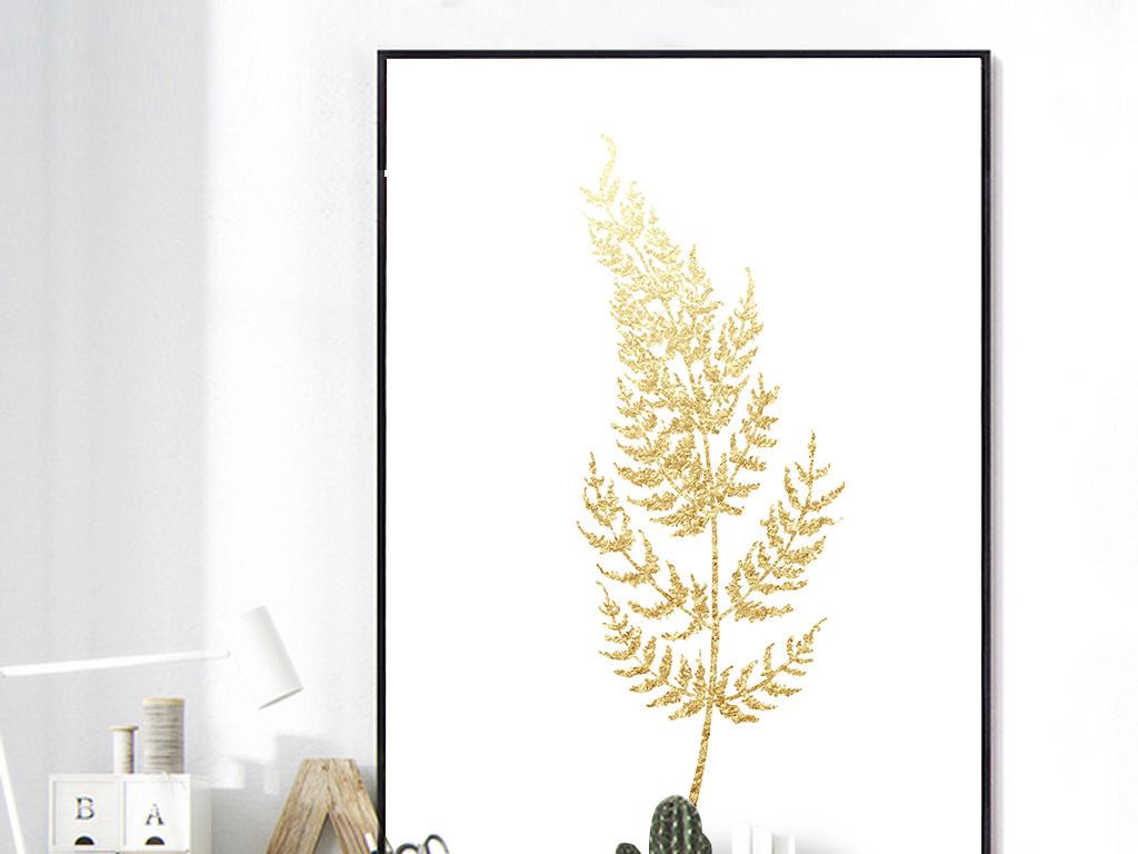 树叶蕨类植物叶子热带雨林田园风芭蕉叶小清新麋鹿无框画北欧装饰画