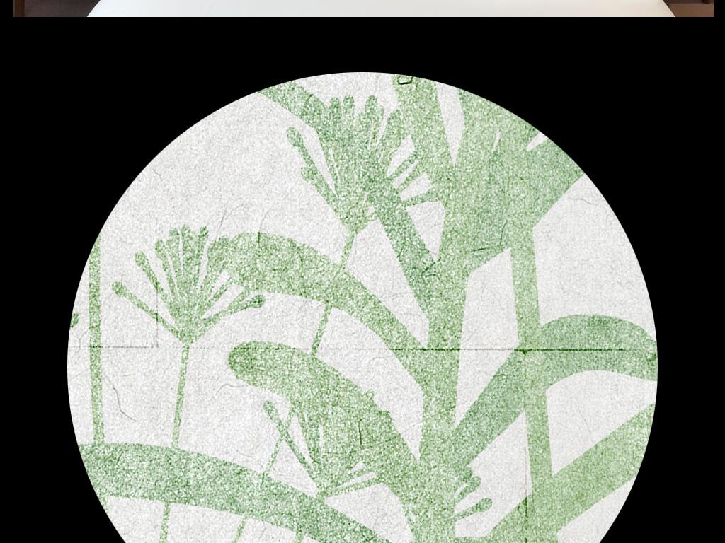 现代简约水彩手绘小清新森系