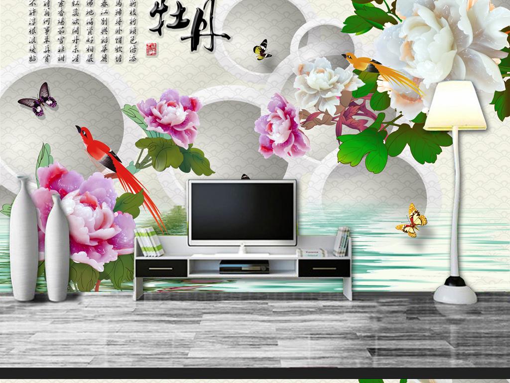 3d牡丹花玉雕立体电视背景墙