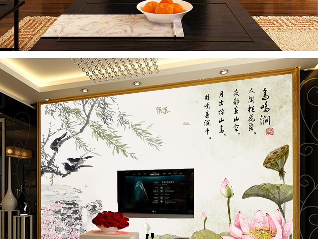效果图电视墙壁画墙画壁纸装饰画国画中国风瓷砖小鸟江南水乡梅花