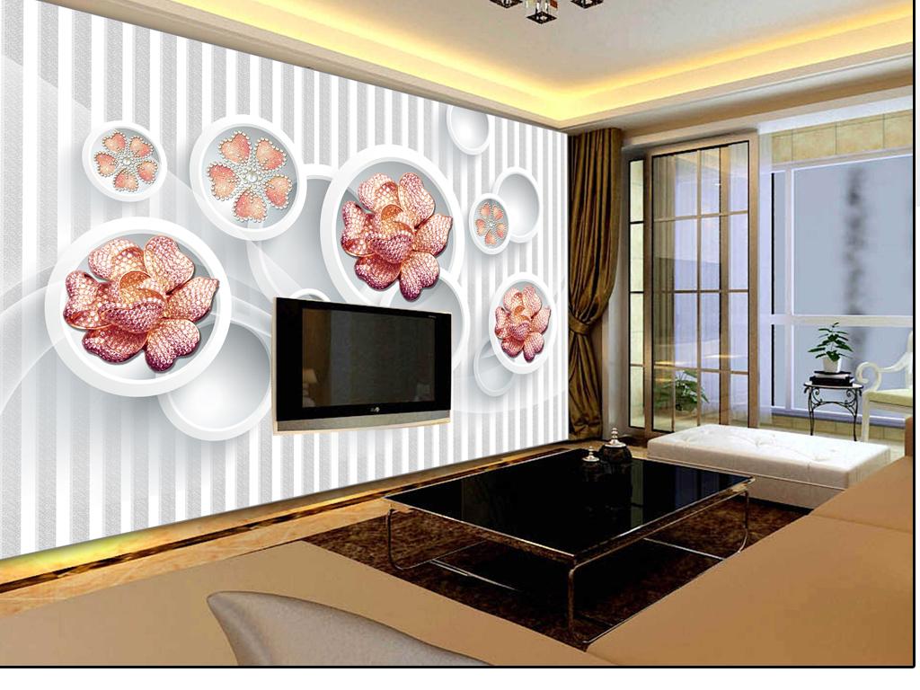 3d时尚圆圈玫瑰花钻石客厅电视珠宝背景墙