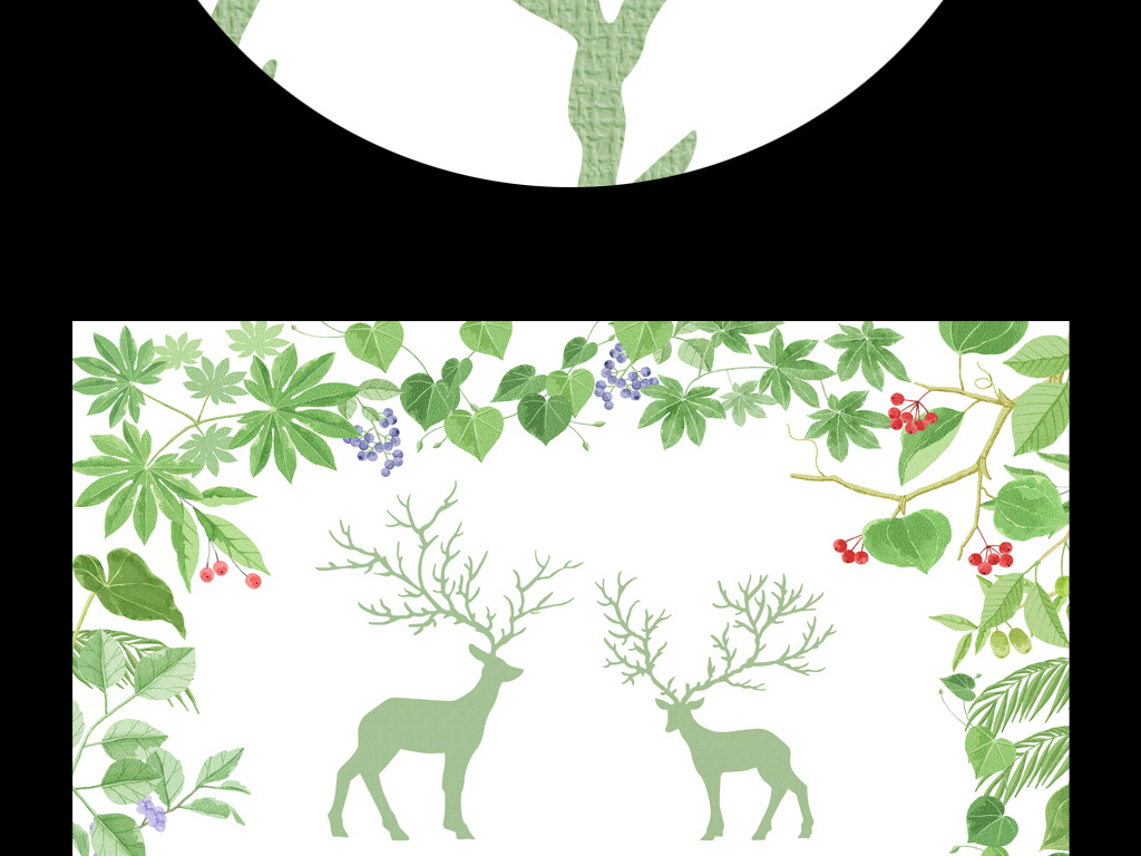 现代简约水彩手绘小清新森系叶子森林