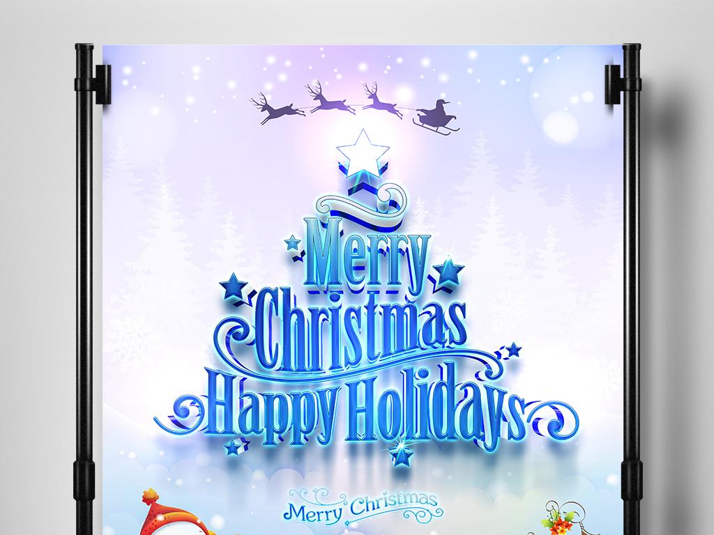 圣诞节贺卡圣诞