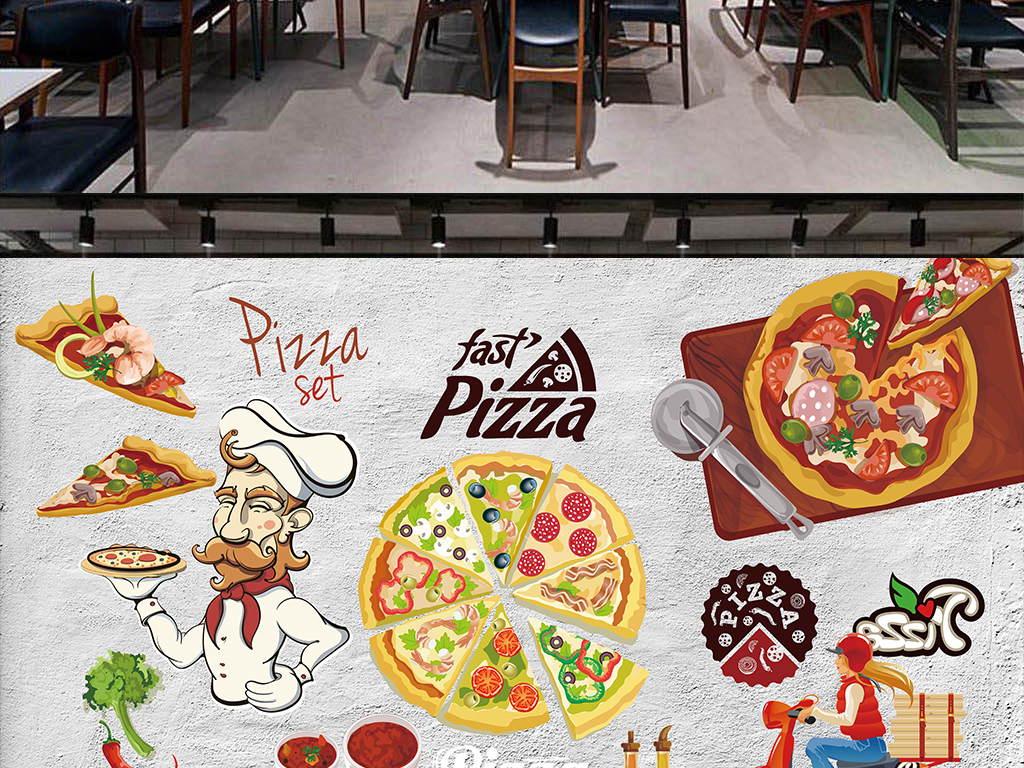 水泥墙手绘披萨披萨外卖背景墙