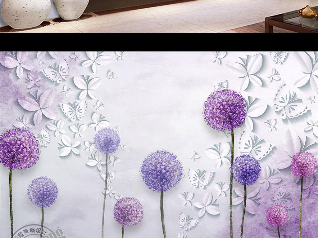 背景墙|装饰画 电视背景墙 手绘电视背景墙 > 蒲公英手绘花朵立体蝴蝶