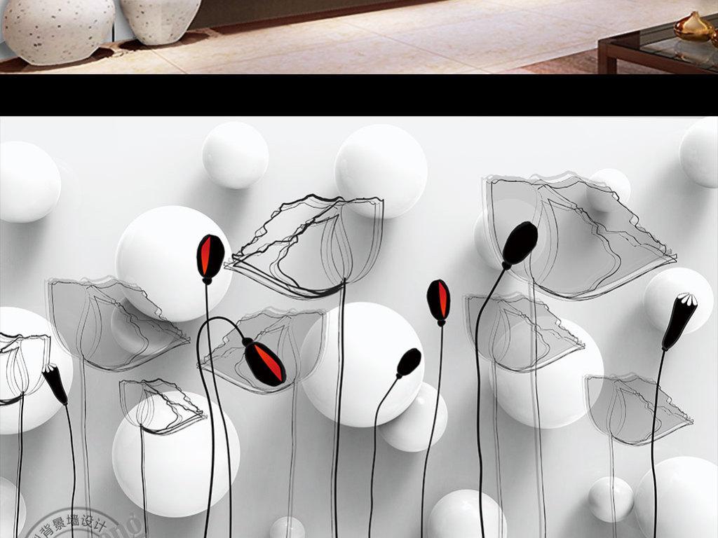 虞美人手绘简约花朵立体球时尚背景墙