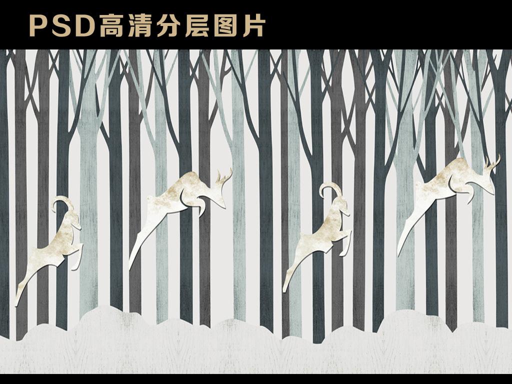 北欧风格简约复古木纹树林麋鹿电视背景墙