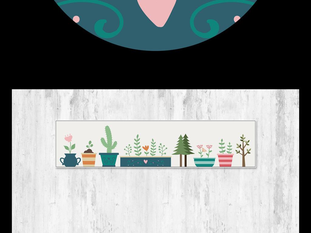 水彩手绘小清新森系