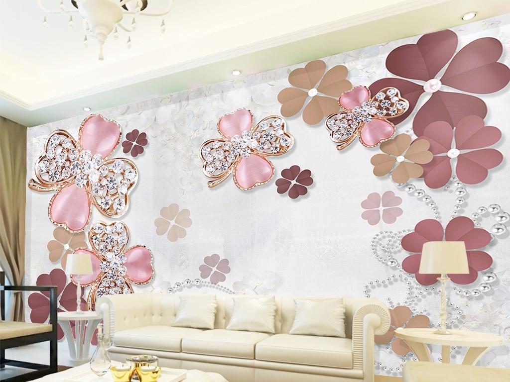 3d奢华欧式珍珠花朵四叶草电视背景墙