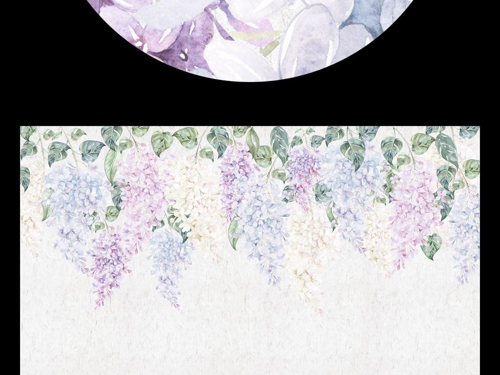 美式田园现代简约水彩手绘小清新森系紫藤花垂花花藤紫丁香