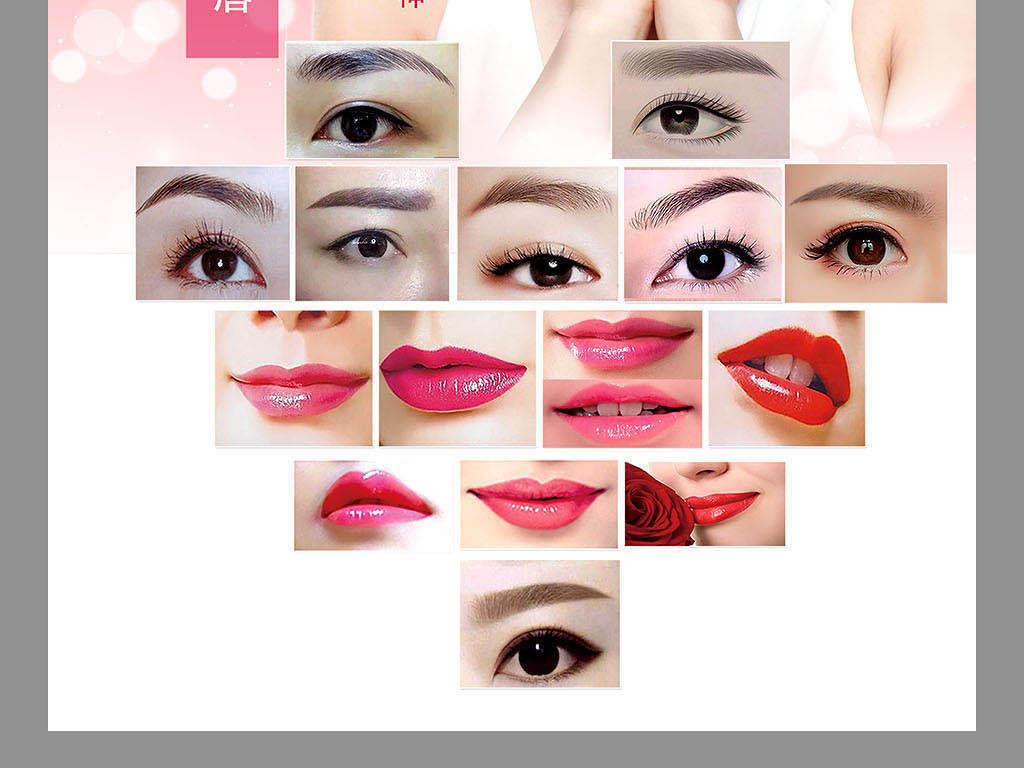 纹绣广告图片_装饰图案_设计元素-图行天下素材网