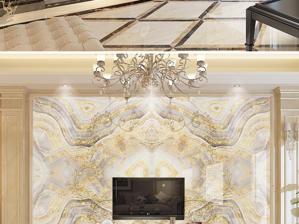欧式金色花纹大理石电视背景墙