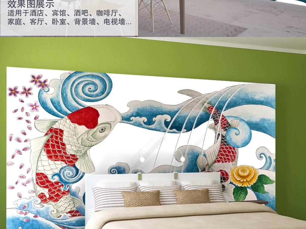 手绘水彩日式浪花