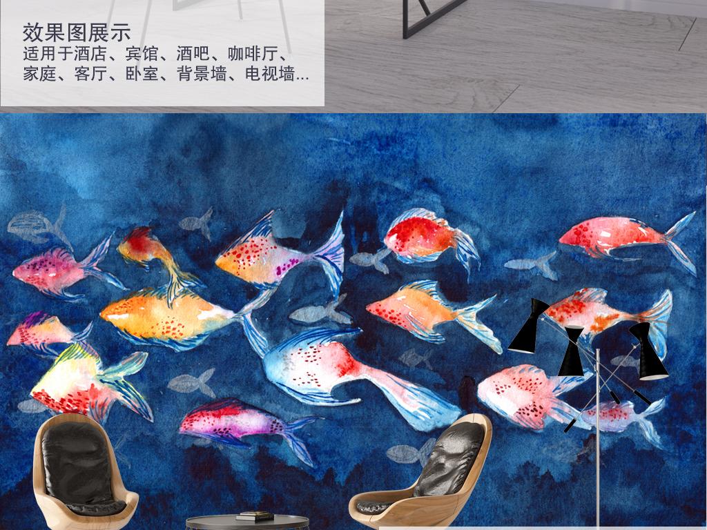 鱼画布水彩手绘手绘背景水彩背景手绘水彩装饰画背景3d电视背景墙艺术
