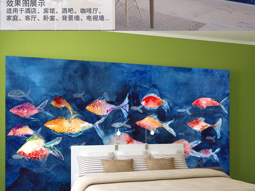 金鱼画布水彩手绘手绘背景水彩背景手绘水彩装饰画背景3d电视背景墙