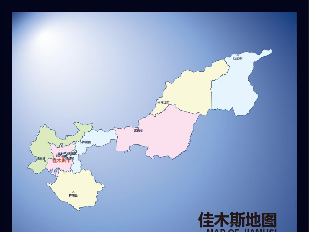 佳木斯地图(含矢量图)(图片编号:15830293)_其他地图