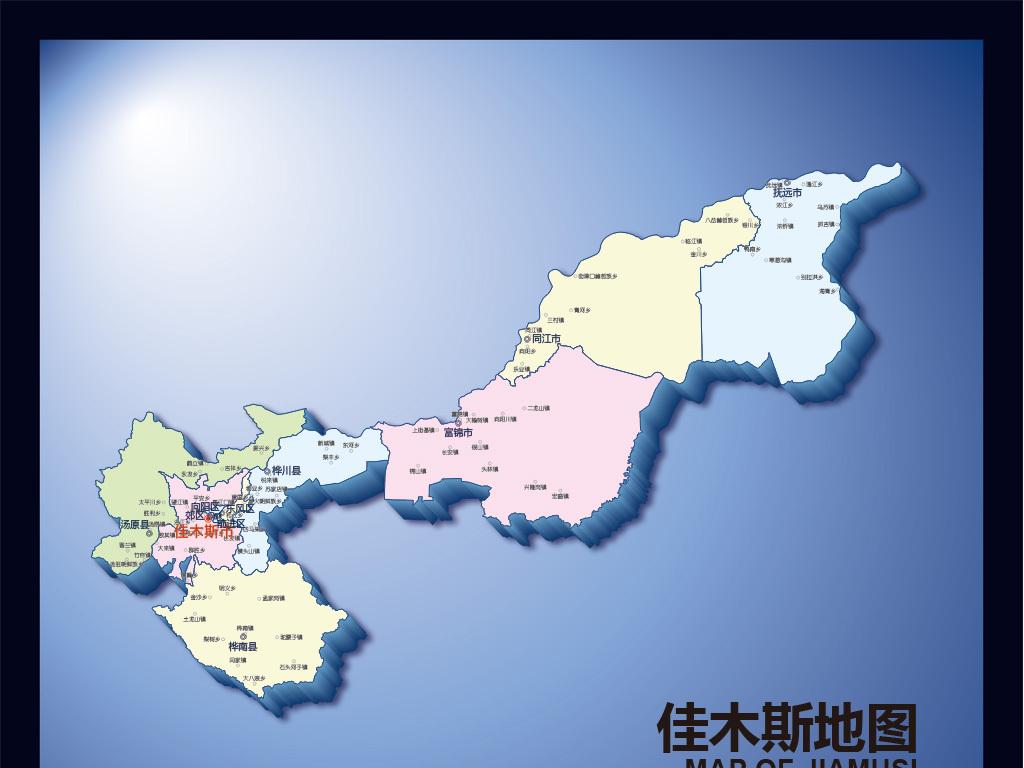 佳木斯地图(含矢量图)