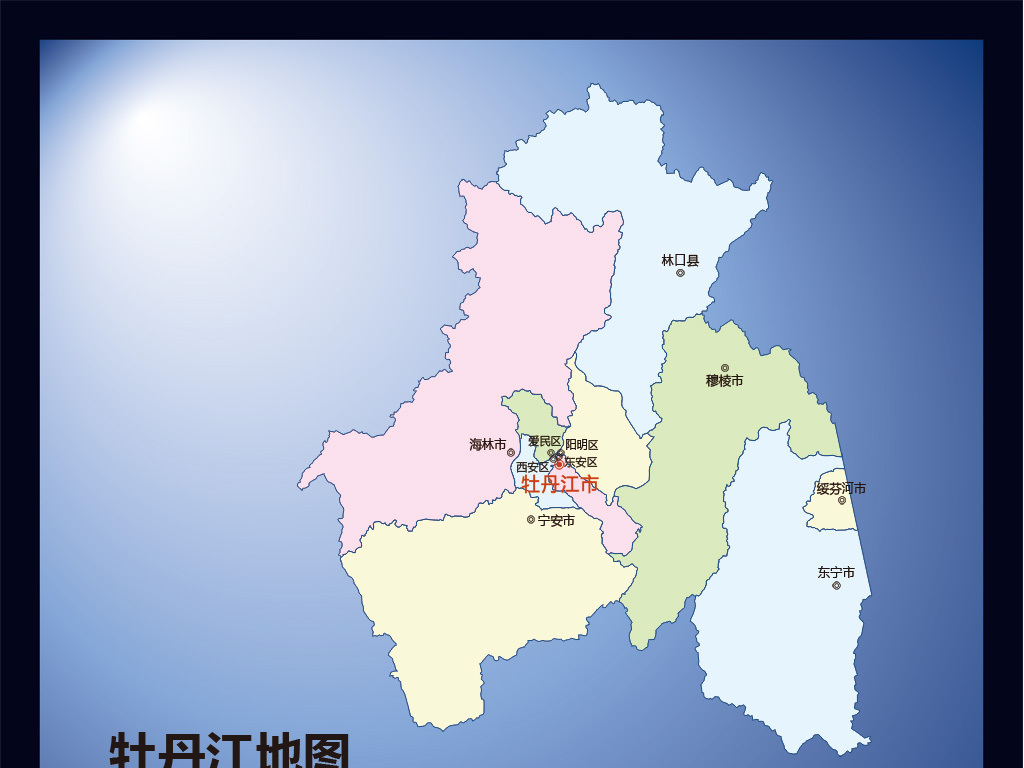 牡丹江市地图牡丹江地图