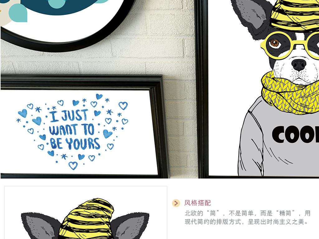 猫头鹰卡通黑白装饰画图片
