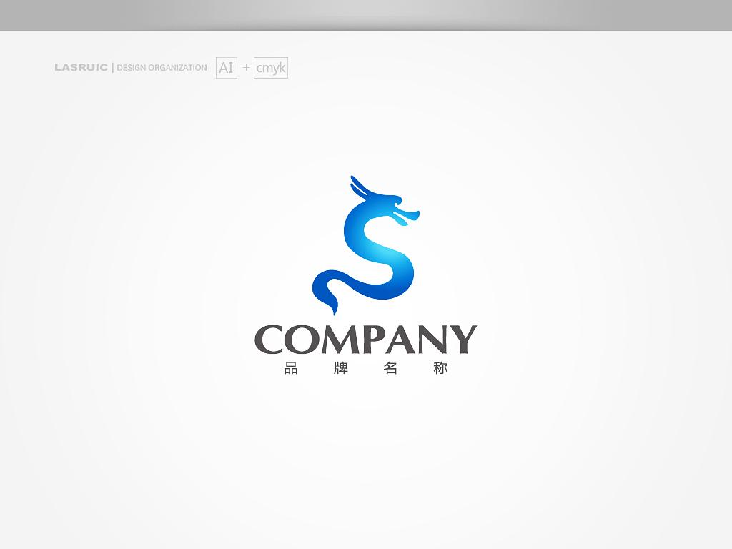 logo設計龍logo貿易logo