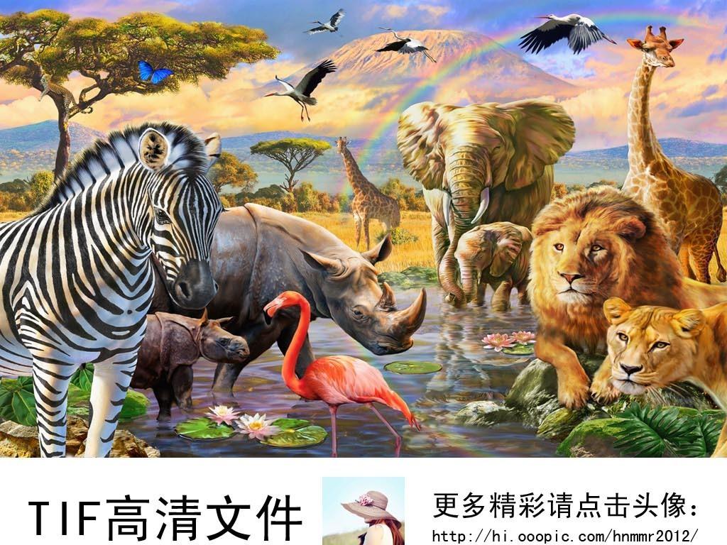 背景墙|装饰画 电视背景墙 儿童房背景墙 > 阳光照射南美草原动物世界