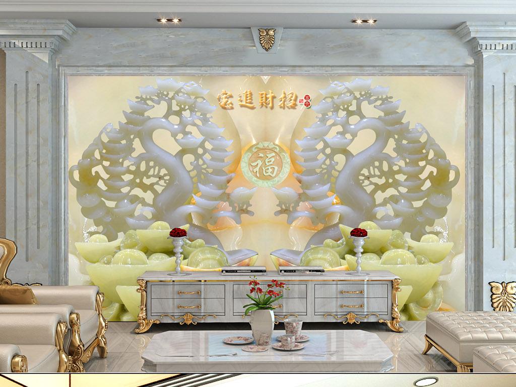 中式壁画发财树玉雕电视背景墙