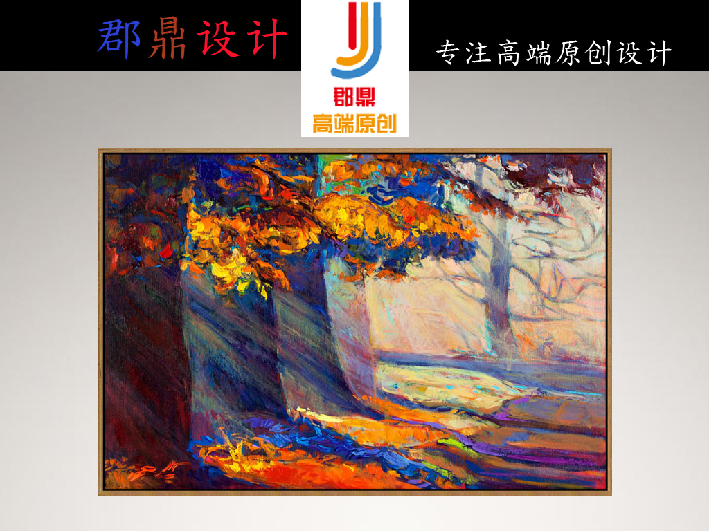 巨幅手绘油画树木森林林荫小路秋天风景