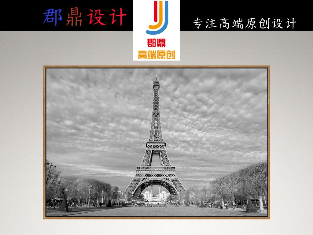 巴黎艾菲尔铁塔黑白风景摄影地标建筑