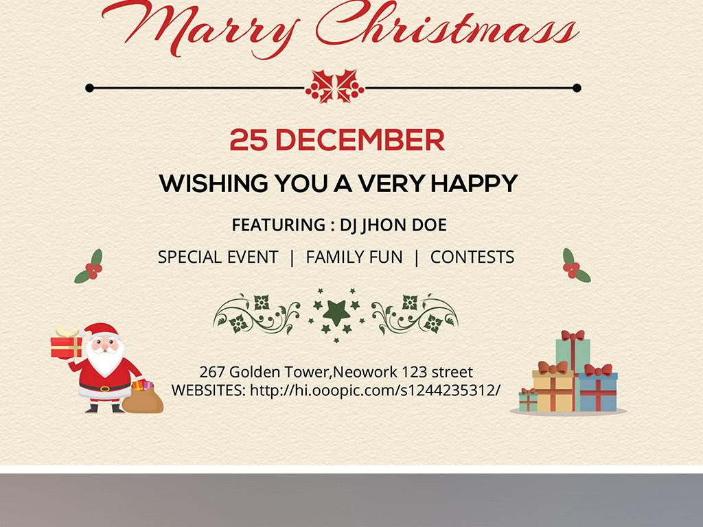 我图网提供精品流行简约可爱卡通圣诞节儿童活动psd宣传海报素材下载,作品模板源文件可以编辑替换,设计作品简介: 简约可爱卡通圣诞节儿童活动psd宣传海报 位图, CMYK格式高清大图,使用软件为 Photoshop CC(.psd) 圣诞节